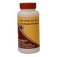 Лаван Бхаскар чурна - лечение Гастрита и проблем ЖКТ/ Lavan Bhaskar churna. Divya pharmacy / 100 гр