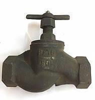 Вентиль для воды 15кч18п Ду 50 муфтовый