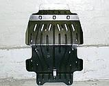 Защита радиатора, двигателя, акпп Toyota Land Cruiser 200  2007-, фото 2