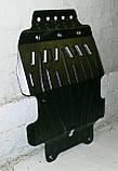 Защита радиатора, двигателя, акпп Toyota Land Cruiser 200  2007-, фото 3