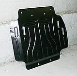 Защита радиатора, двигателя, акпп Toyota Land Cruiser 200  2007-, фото 6