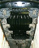 Защита радиатора, двигателя, акпп Toyota Land Cruiser 200  2007-, фото 9