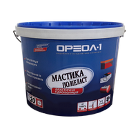 Жидкая резина Полиэласт 20 кг