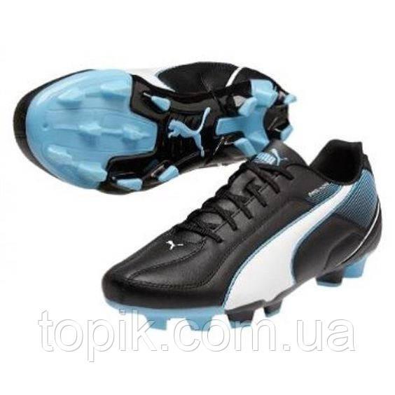 купить футбольную обувь недорого в украине в интернет магазине Топик