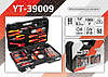 Набор инструмента для электрика 68 шт.,  YATO YT-39009