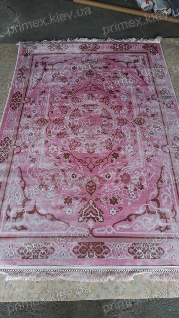 Ковер Latex Sweet, цвет розовый