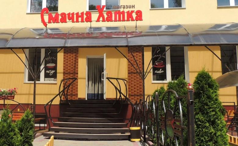 """Ресторан """"Вечерний квартал"""""""