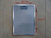 Фильтр кухонный вытяжки Pyramida 227 мм х 316 мм
