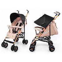 Детская коляска-трость TILLY Smart BT-SB-0007 BEIGE, прогулочная коляска