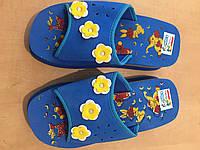 Шлепанцы детские синие 25-34 размер