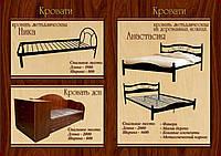 Кровать Анастасия, кровать Ника