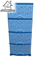 Комод пластиковый Efe Plastics ажурный (синий)