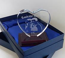 1GL_246 Награда из стекла, Сердце из стекла. Юбилей свадьбы