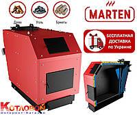 Промышленный твердотопливный котёл Marten Industrial (Мартен Индустриал)