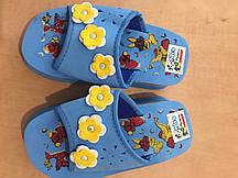 Шлепанцы детские голубые 25-34 размер