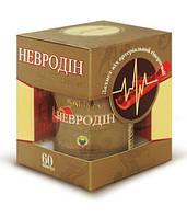 НЕВРОДИН (60 кап.)  восстановление нервной системы, снижение артериального давления, укрепление сосудов головн