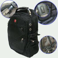 Рюкзак молодежный General 0947