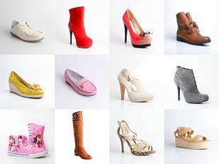 Обувь оптом новинки 2017