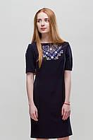 Женское платье с вышивкой Мира синее