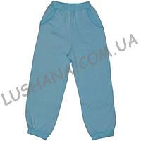 Однотонные штаны на манжете на рост 122-128 см - Трёхнитка