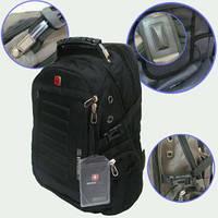 Рюкзак молодежный Youth 0951