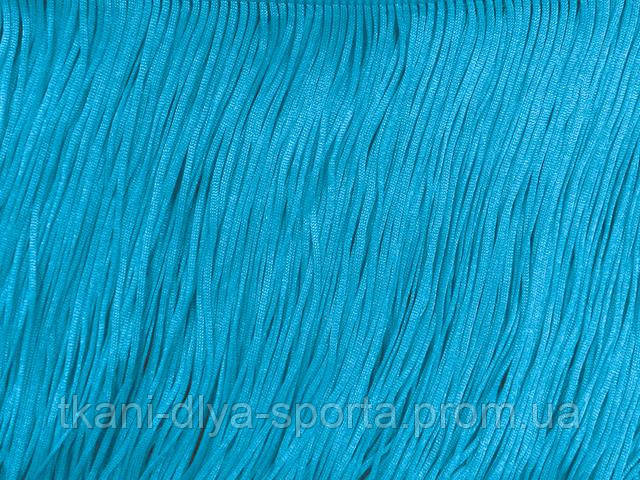 Бахрома стрейч Chrisanne бирюзово-голубая 15 см (blue paradise)