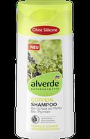 Шампунь против выпадения волос alverde Coffein