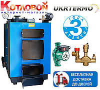 Промышленный твердотопливный котел-утилизатор Укртермо (Ukrtermo) серии 300