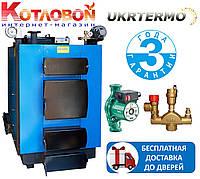Промышленный твердотопливный котел-утилизатор Укртермо (Ukrtermo) серии 300 125 кВт