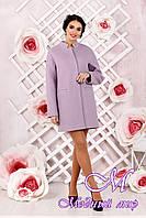 Элегантное женское демисезонное пальто сиреневого цвета  (р. 44-62) арт. 997 Тон 74