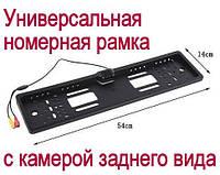 Номерная рамка с камерой заднего вида E315