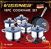 Набор посуды  Vissner VS 1852 M