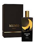 Редкие ароматы, единичные экземпляры! Нишевая, селективная, винтажная и лимитированная парфюмерия! Успейте приобрести к 8 Марта!