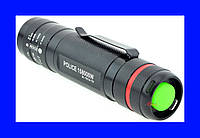 Тактический фонарик Police BL- T613-T6 158000W!Акция