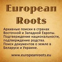 Болгарское гражданство. Оплата по факту получения.