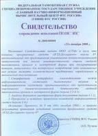 Перевод товаросопроводительных документов для таможни;