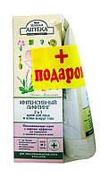 Крем для лица и кожи вокруг глаз Зеленая Аптека Интенсивный лифтинг 2 в 1 - 50 мл. + Подарок