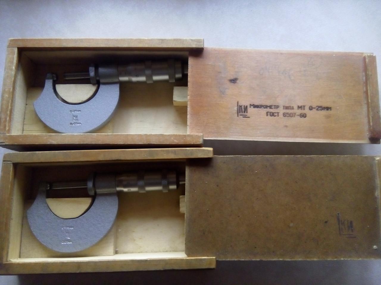 Микрометр трубный МТ25 (цена деления 0,01 мм)  ГОСТ6507 (Возможна калибровка в УкрЦСМ)