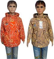 Куртка для мальчиков 2-5 лет бирюза