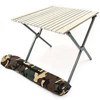 Раскладной стол «Тубус», фото 1