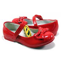 Туфли для девочки Clibee размер 27