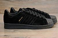 Кроссовки мужские Adidas Superstar New York 2077 черные