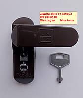Защита окна от взлома с кнопкой и замком коричневая