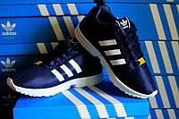 Кроссовки мужские Adidas Zx Flux 2081 синие