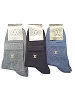 Носки мужские Louis Vuitton  (В.И.Т.)
