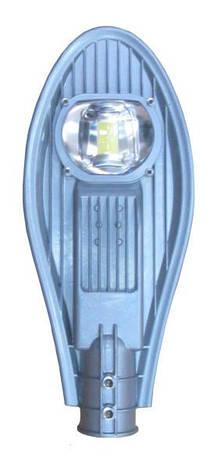 Консольный светильник LED 20W ECO серия 5000К 2000lm с линзой COB