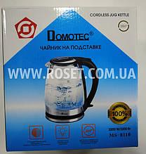 Чайник електричний Domotec MS 8110 2200W (Чорний)
