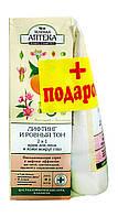 Крем для лица и кожи вокруг глаз Зеленая Аптека Лифтинг и Ровный тон 2 в 1 - 50 мл. + Подарок