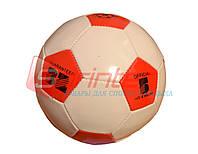 Мяч футбольный №5 детский, шитый красно-белый