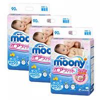 Подгузники Moony (Муни) NB  (0-5 kg) 3 по 90шт Япония
